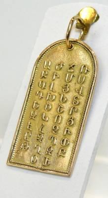 plaque en or jaune 18 carats avec alphabet Arménien